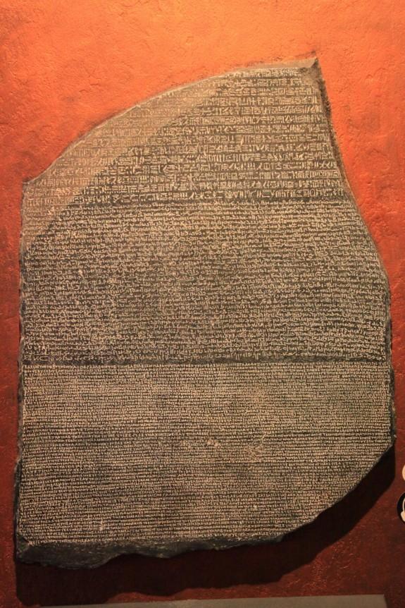 20120210 Tutanchamun 004